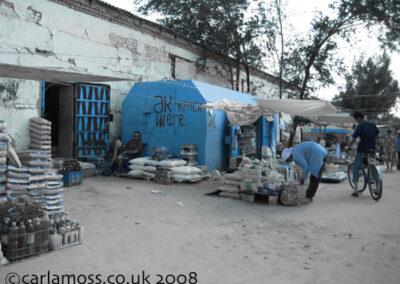Astana Blue - Hut