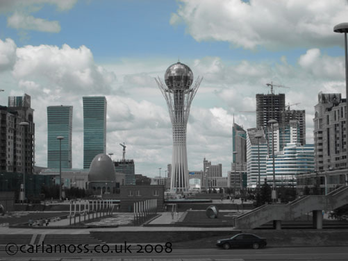 Kazakhstan Residencies