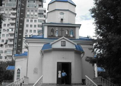 Astana Blue - Church